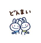 ほぼ白うさぎ4(冬編)(個別スタンプ:30)