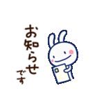 ほぼ白うさぎ4(冬編)(個別スタンプ:31)