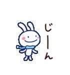 ほぼ白うさぎ4(冬編)(個別スタンプ:32)