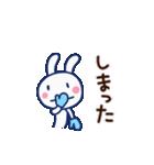 ほぼ白うさぎ4(冬編)(個別スタンプ:34)