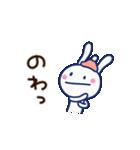 ほぼ白うさぎ4(冬編)(個別スタンプ:35)