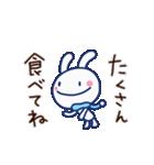 ほぼ白うさぎ4(冬編)(個別スタンプ:36)