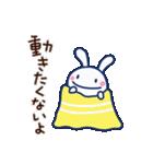 ほぼ白うさぎ4(冬編)(個別スタンプ:37)