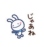 ほぼ白うさぎ4(冬編)(個別スタンプ:38)
