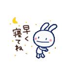 ほぼ白うさぎ4(冬編)(個別スタンプ:39)