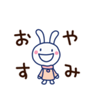 ほぼ白うさぎ4(冬編)(個別スタンプ:40)