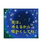 white christmas & happy new year.(個別スタンプ:2)