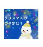 white christmas & happy new year.(個別スタンプ:3)