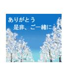white christmas & happy new year.(個別スタンプ:8)