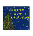 white christmas & happy new year.(個別スタンプ:9)