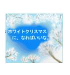 white christmas & happy new year.(個別スタンプ:10)