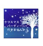 white christmas & happy new year.(個別スタンプ:12)