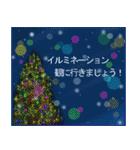 white christmas & happy new year.(個別スタンプ:14)