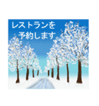 white christmas & happy new year.(個別スタンプ:15)
