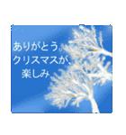 white christmas & happy new year.(個別スタンプ:18)