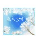 white christmas & happy new year.(個別スタンプ:19)