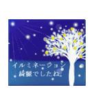 white christmas & happy new year.(個別スタンプ:20)
