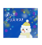white christmas & happy new year.(個別スタンプ:23)