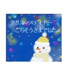 white christmas & happy new year.(個別スタンプ:26)