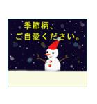 white christmas & happy new year.(個別スタンプ:28)
