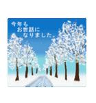 white christmas & happy new year.(個別スタンプ:29)