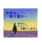 white christmas & happy new year.(個別スタンプ:30)