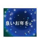 white christmas & happy new year.(個別スタンプ:31)