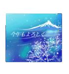 white christmas & happy new year.(個別スタンプ:32)