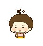 まっしゅまろ(個別スタンプ:02)