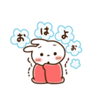 ❤️冬の温かい言葉❤️(個別スタンプ:02)