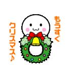 いつでも使える白いやつ(クリスマス&正月)(個別スタンプ:9)