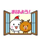 いつでも使える白いやつ(クリスマス&正月)(個別スタンプ:19)