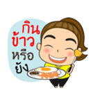 The supper mom(個別スタンプ:11)