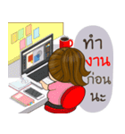 The supper mom(個別スタンプ:22)