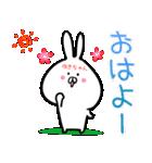 40個入♪ゆきちゃん専用の名前スタンプ♪(個別スタンプ:01)