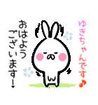 40個入♪ゆきちゃん専用の名前スタンプ♪(個別スタンプ:02)