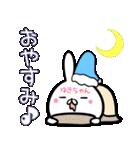 40個入♪ゆきちゃん専用の名前スタンプ♪(個別スタンプ:04)