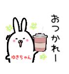 40個入♪ゆきちゃん専用の名前スタンプ♪(個別スタンプ:07)