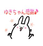 40個入♪ゆきちゃん専用の名前スタンプ♪(個別スタンプ:09)