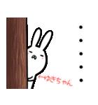 40個入♪ゆきちゃん専用の名前スタンプ♪(個別スタンプ:11)