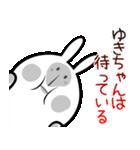 40個入♪ゆきちゃん専用の名前スタンプ♪(個別スタンプ:12)