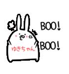 40個入♪ゆきちゃん専用の名前スタンプ♪(個別スタンプ:13)