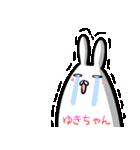 40個入♪ゆきちゃん専用の名前スタンプ♪(個別スタンプ:14)