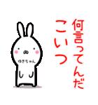 40個入♪ゆきちゃん専用の名前スタンプ♪(個別スタンプ:20)