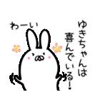 40個入♪ゆきちゃん専用の名前スタンプ♪(個別スタンプ:22)