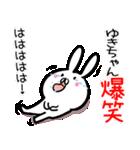 40個入♪ゆきちゃん専用の名前スタンプ♪(個別スタンプ:24)