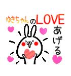 40個入♪ゆきちゃん専用の名前スタンプ♪(個別スタンプ:25)