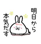 40個入♪ゆきちゃん専用の名前スタンプ♪(個別スタンプ:26)