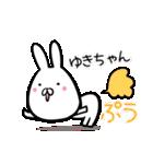 40個入♪ゆきちゃん専用の名前スタンプ♪(個別スタンプ:28)
