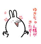 40個入♪ゆきちゃん専用の名前スタンプ♪(個別スタンプ:29)